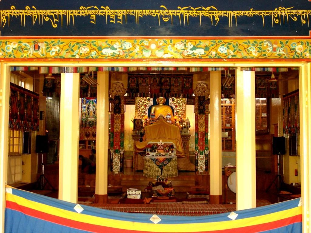 The Tsuglagkhang